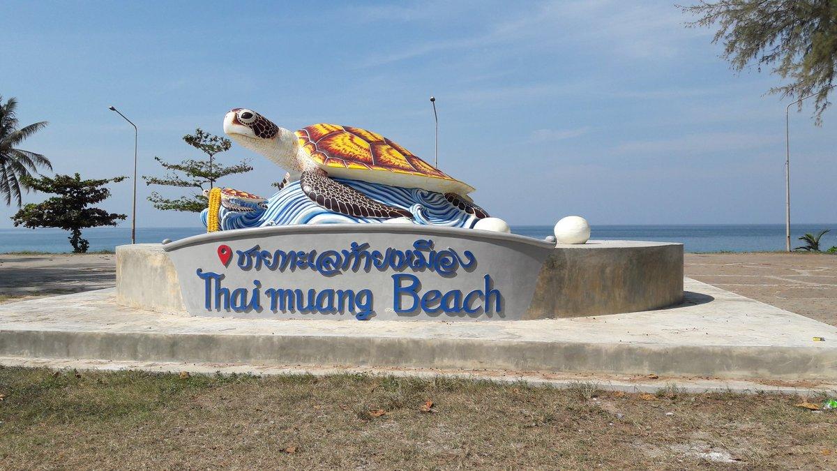 หาดท้ายเหมือง-phuketroyaltravelandtransport.